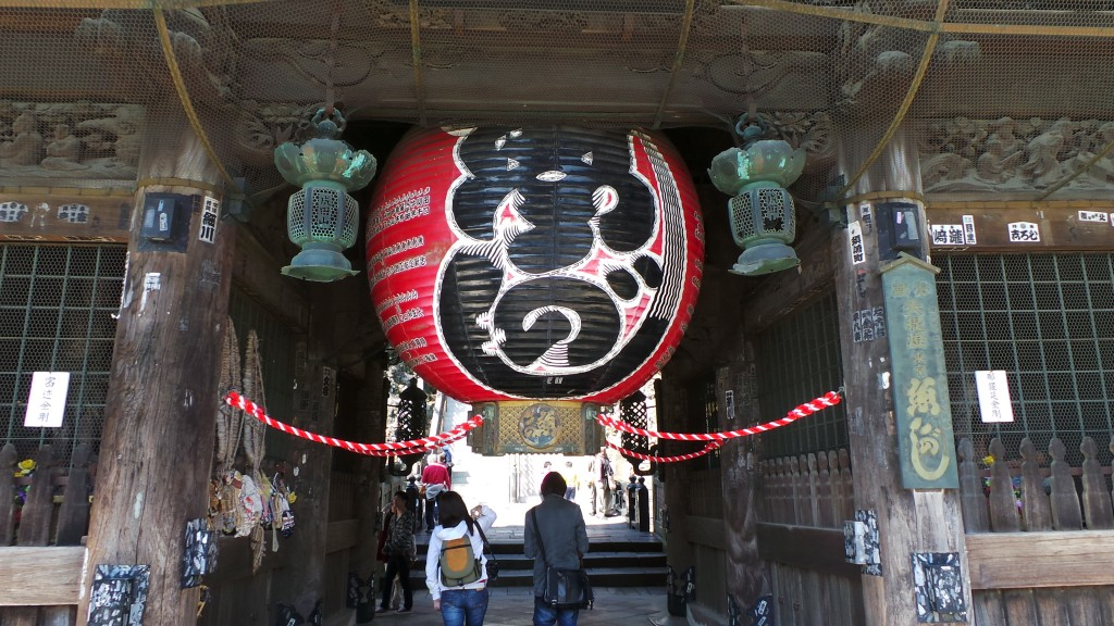 Temple Narita-san