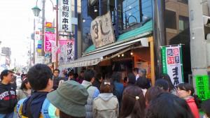 Sushi no Mihonten