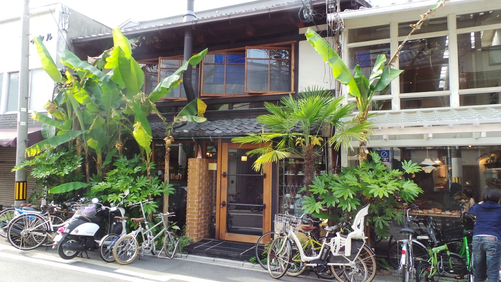 Tropical garden in front of a restaurant in Tokyo