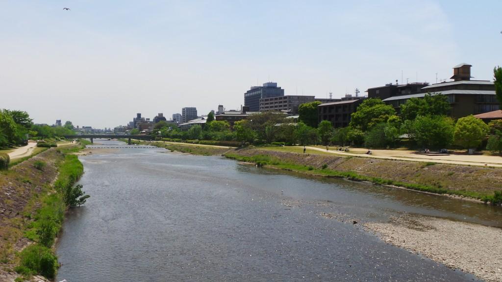 Riverside Kyoto