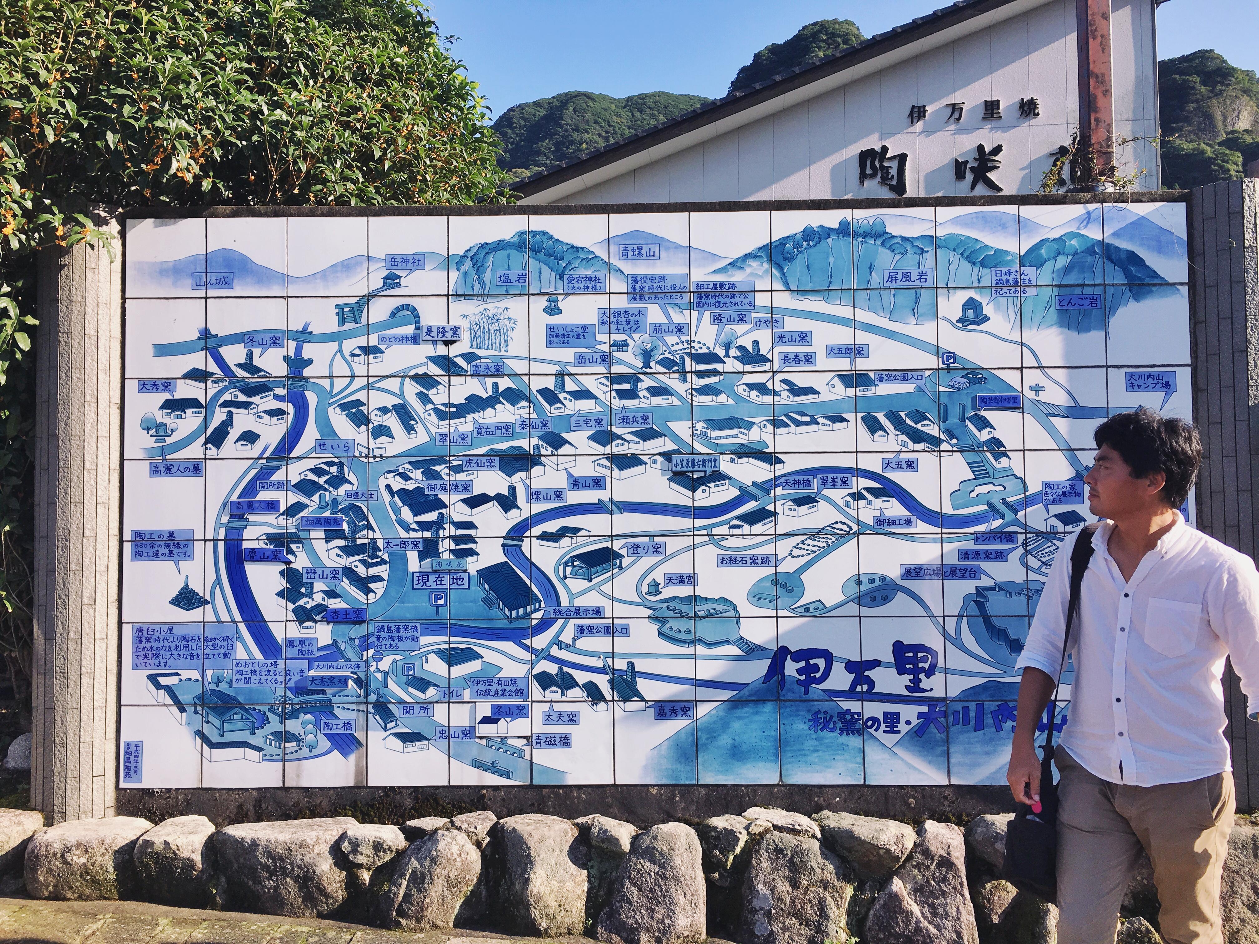 imari okawachiyama japan village of the secret kilns