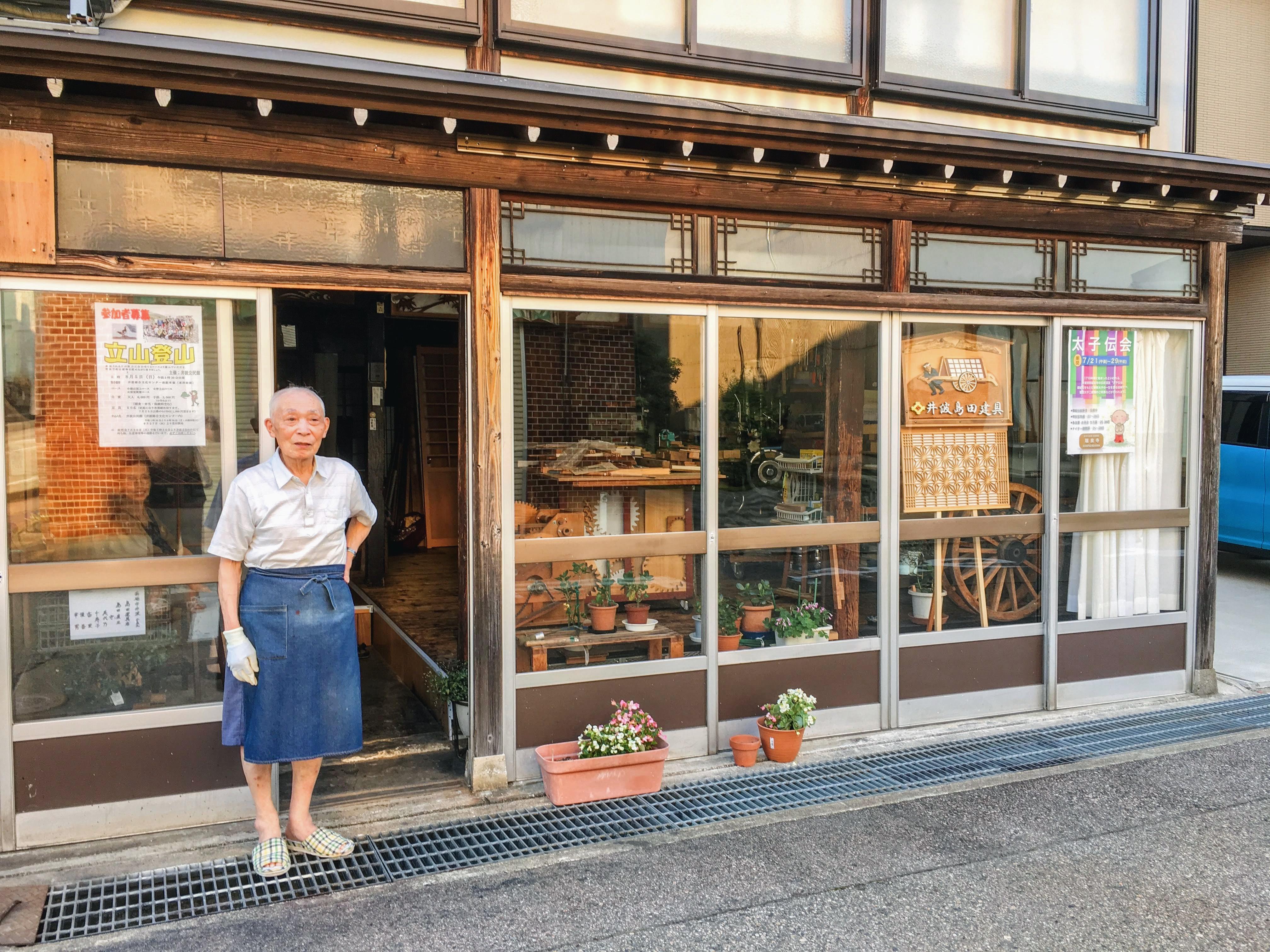 Imari hout ambachten japan kanazawa